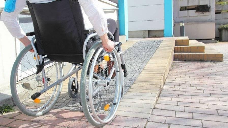 Decyzja Przewodniczącego Powiatowego Zespołu do Spraw Orzekania o Niepełnosprawności w Opocznie.
