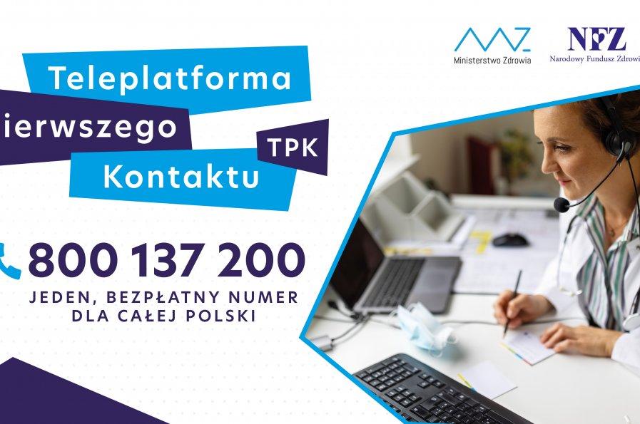 TPK - Teleplatforma Pierwszego Kontaktu