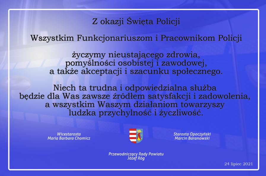 Życzenia z okazji święta Policji!